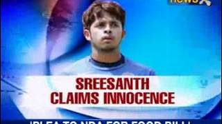 IPL Spot Fixing : Sreesanths Controversial Over