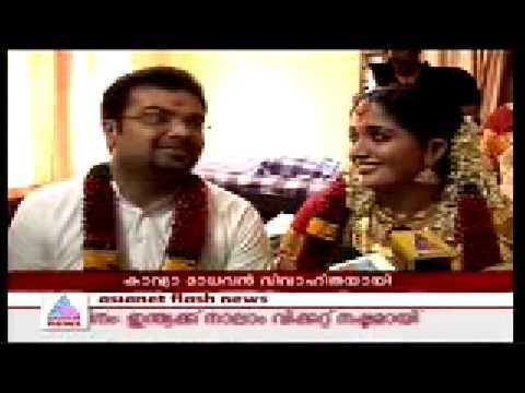 Mallu Actress Kavya Madavan Marriage News Video And Pics  Campuzworld First On Net video
