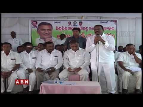 Minister Harish Rao Participates In TRS Ashirvada Athmiya Sammelanam At Siddipet | ABN Telugu