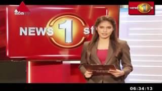 News 1st: Breakfast Sinhala News | (22-10-2019)
