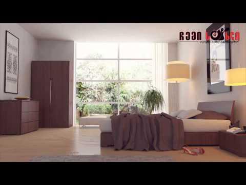 chemi saxli TV AD