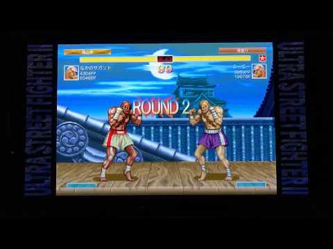 【ウル2】中野サガットとみっきーとさっきーの今夜もウル2!カジュアルメイン Ultra Street Fighter 2