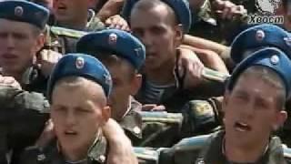 ВДВ-Клип