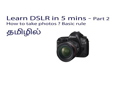 Learn DSLR in 5 mins Part 2 | How to take photo in Auto mode | Park Photography