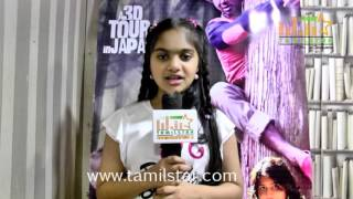 Hamsika At Jambulingam 3D Movie Team Interview