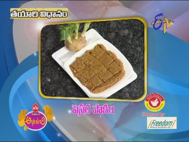 Abhiruchi - Pesara Pakam - పెసర పాకం