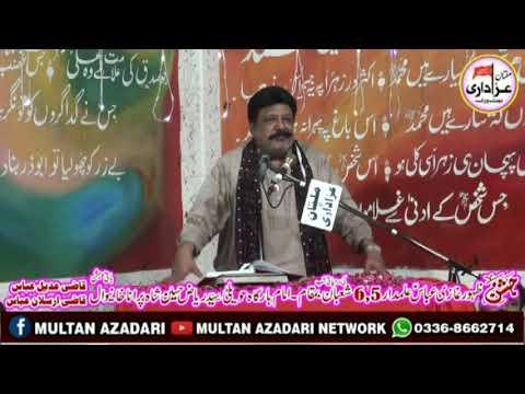 Zakir Naveed Aashiq B.A  I Jashan 5 Shaban 2019 I New Qasiday I Khanewal