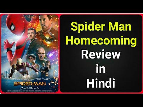 Spider Man Homecoming - Movie Review thumbnail