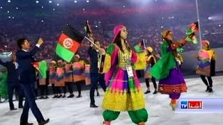 Olympic games opening in Brazil VOA Ashna TV