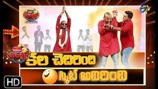 Jabardasth   14th March 2019     Full Episode   ETV Telugu