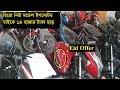 Best Bike Hero Ignotor, Hero Hunk | Discount Price | Special Offer | Daily Needs