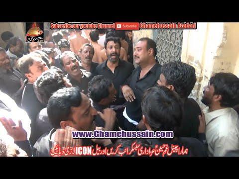 Tou koul apnry Sakina Nun || Chakwal Party || Haideri Group || Tou koul apnry Sakina Nun