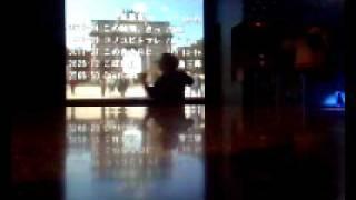Watch Eva Cassidy Hallelujah, I Just Love Him video