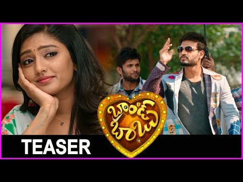 Brand Babu Movie Teaser | Eesha Rebba | Sumanth Shailendra | New Telugu Movie Trailer