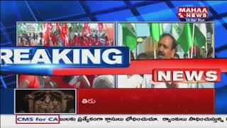 Bumna Karnakar Reddy Fires On AP CM Chandrababu Over Special Status Issue