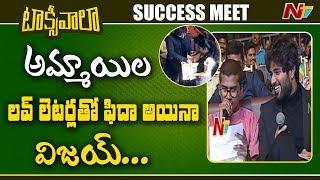 Vijay Deverakonda Feeling Shy After Reading Love Letters At TaxiWaala Movie Success Meet | NTV