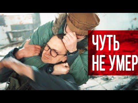 НА МЕНЯ НАПАЛИ В СМОЛЕНСКЕ (ДУРОВ ОТВЕТИЛ)