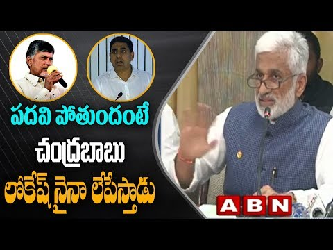 YSRCP MPs Slams CM Chandrababu Naidu Over YS Jagan Attack Case | Delhi | ABN Telugu