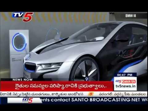 BMW i8 Price & Specifications | Auto Report | Speedometer : TV5 News
