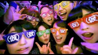 UP UP GIRLS kakko KARI - Party People Alien (MV)