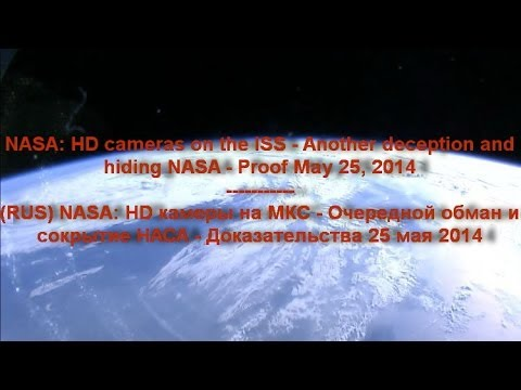 Breaking News! NASA: HD cameras on the ISS - Another deception and hiding NASA - Proof May 25, 2014