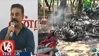 Kamal Haasan Responds On Anti-Sterlite Violence At Thoothukudi | Tamil Nadu