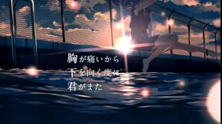 【夜明けと蛍】 歌ってみた☁(Kurokumo-Yoaketo hotaru)