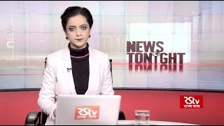 English News Bulletin – Jan 24, 2019 (9 pm)