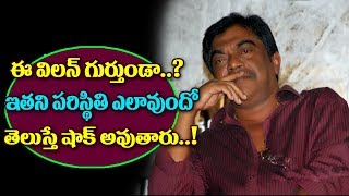Telugu Actor And Villain Jeeva Present Life Story | Jeeva Comedy | Jeeva Movies And Family