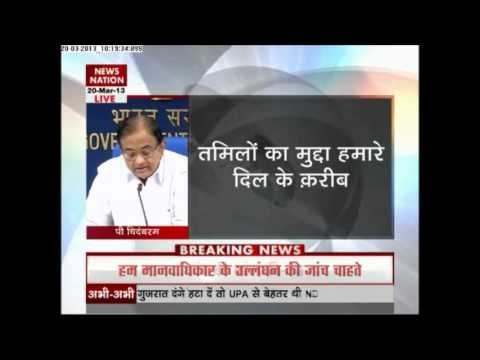 Lankan Tamil's issue: FInance Minister P Chidambaram holds Press Conference