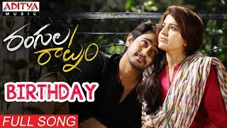 Birthday Full Song || Rangula Raatnam Songs || Raj Tarun, Chitra Shukla || Shreeranjani