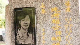 Teoh Beng Hock's family close to meeting AG