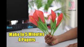 Make The Beautiful Flower In 5 Minutes 4 Papers | Craft Idea 2018 | DIY Crafts |  Paper Craft Flower