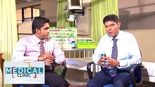 Medical Clinic - Dr. Chinthsns Galahitiyawa (2020-01-28)