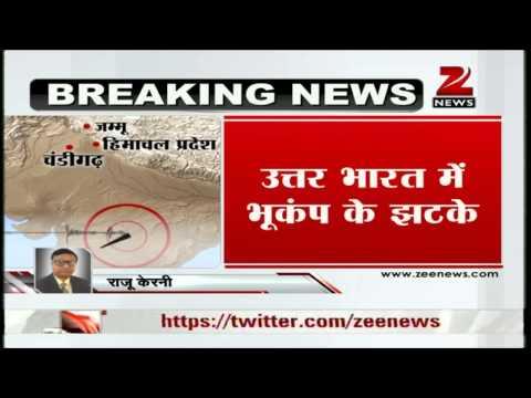 Zee News: Earthquake rocks Jammu region, tremors felt in Himachal, Punjab