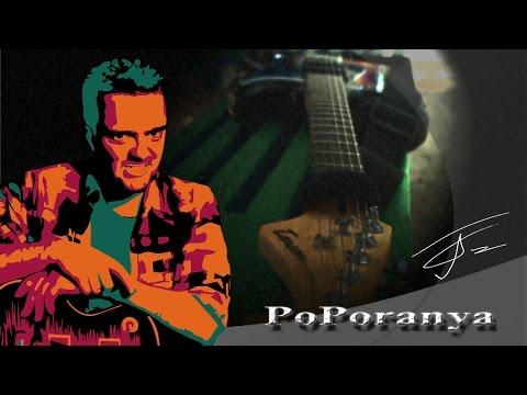 Александр Пушной - Poporanya