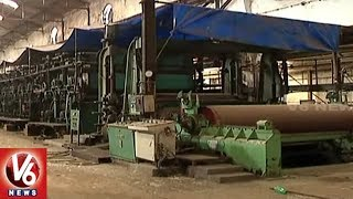 Sirpur Paper Mill To Reopen Soon | State Govt Issues GO To Reopen | Kumaram Bheem Asifabad