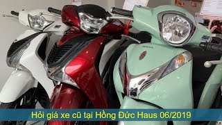 Ask prices of used motorcycles at Honda Hong Duc Haus Can Tho | MKT