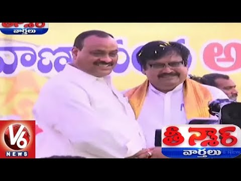 APSRTC Chairman Varla Ramaiah Makes Casteist Remarks After A Student Ignores Him | Teenmaar News