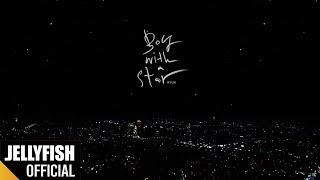 혁 Hyuk 39 Boy With A Star 39 Official Audio