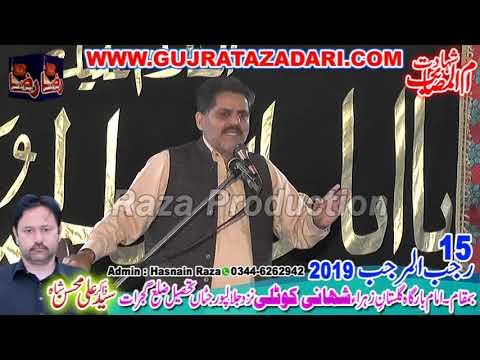 Zakir syed Abu ul Hasan Shah | 15 Rajab 2019 | Shahni Kotli Gujrat || Raza Production
