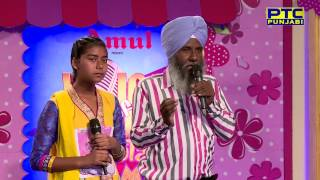 Ludhiana Auditions I Father & Daughter both Singing  I Voice Of Punjab Chhota Champ 2 I 2015