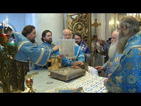 Рукоположение архимандрита Иоанна (Коваленко) во еп. Калачевского и Палласовского.