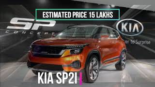 New 7 Upcoming KIA Cars in India 2019 With Price