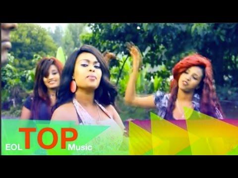 Ashenafi Geremew Ft. Fiker - Weretegna - (official Music Video) New Ethiopian Music 2015 video