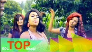 Ethiopia - Ashenafi Geremew ft. Fiker - Weretegna - (Official Music Video) New Ethiopian Music 2015