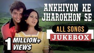 Ankhiyon Ke Jharokhon Se All Songs | Sachin Pilgaonkar Hindi Songs | Old Classic Songs Jukebox