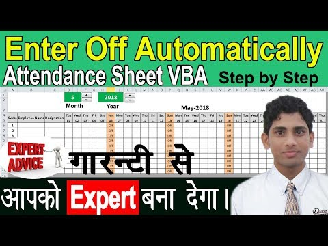Automatically Enter Off Day in Attendance Sheet in Excel VBA Step by step