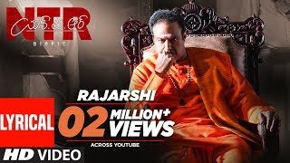 Rajarshi Full Song With Lyrics   NTR Biopic Songs - Nandamuri Balakrishna   MM Keeravaani