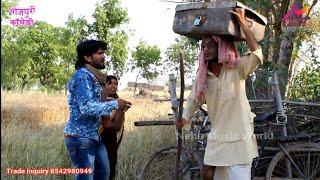 Neha music world | लिपिसटिक छुटाल ताखा पे बुढ़ा लेके चलल मंगल सुत गवना के बाक्सा में | khesari2, Neha